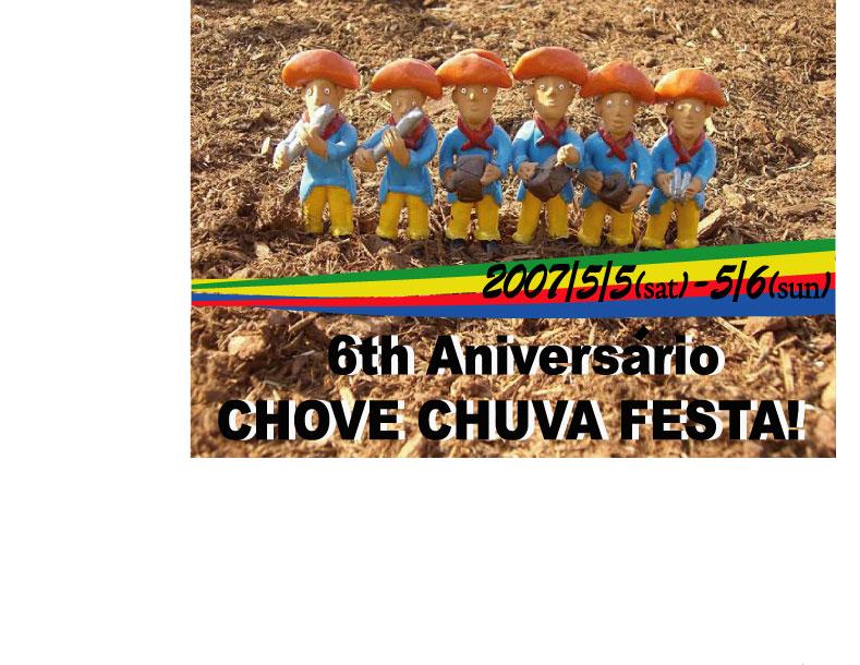 6thAniversarioCHOVE-CHUVA-F.jpg