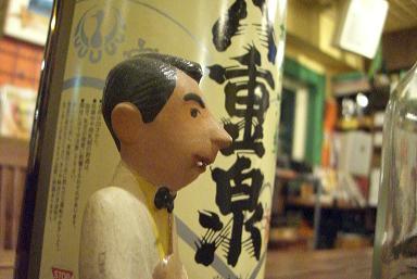 live_daichishima.jpg