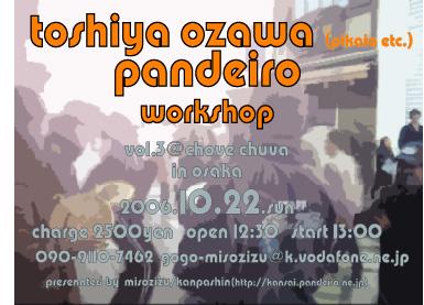 live_ozawa.ws.jpg